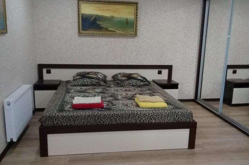 Двухкомнатный люкс , Уютная улица, 14, Саки - Фотография 1