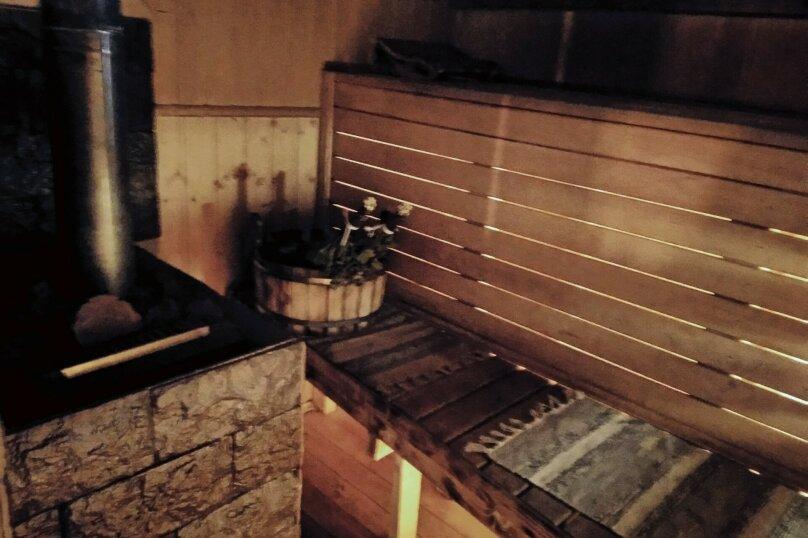 Дом в Харвиа, 50 кв.м. на 5 человек, 1 спальня, Харвиа, Центральная, 20, Лахденпохья - Фотография 10