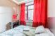 Трехместный семейный с общей ванной комнатой:  Номер, Эконом, 4-местный (3 основных + 1 доп), 1-комнатный - Фотография 73