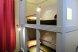 Кровать в 2х-местном номере (двухъярусный):  Койко-место, 1-местный - Фотография 38