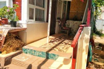 Дом, 43 кв.м. на 5 человек, 2 спальни, Пролетарская улица, 8, Евпатория - Фотография 3