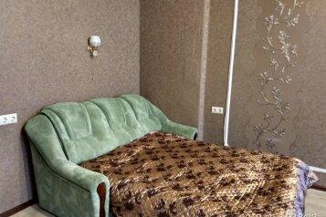 Дом, 43 кв.м. на 5 человек, 2 спальни, Пролетарская улица, 8, Евпатория - Фотография 4