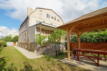 Дом на лазурной 40, 200 кв.м. на 10 человек, 5 спален, Лазурный переулок, 40, Анапа - Фотография 1