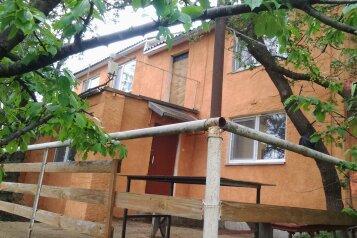 Усадьба, Фермерская улица, 1 на 8 номеров - Фотография 1