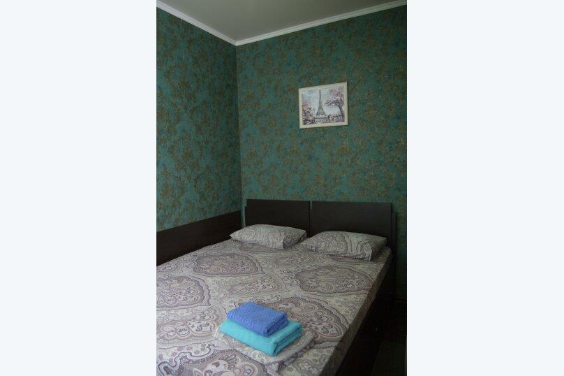 """Мини-отель """"Центральный"""", улица Обороны, 36 на 12 номеров - Фотография 6"""