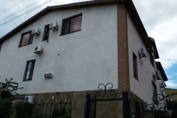 Гостевой дом, Вересаева, 24 на 18 комнат - Фотография 1