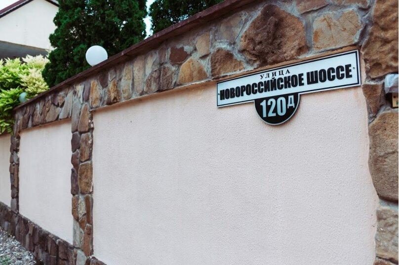 """Гостевой дом """"У Реки"""", Новороссийское шоссе , 120д на 7 комнат - Фотография 1"""