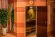 Отель, улица Лермонтова, 62 на 37 номеров - Фотография 5