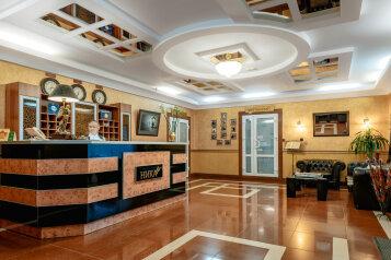 Отель, улица Лермонтова, 62 на 37 номеров - Фотография 1