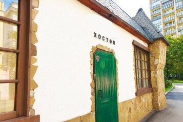 Хостел на Арбате, Столовый переулок, 11с2 на 8 номеров - Фотография 2