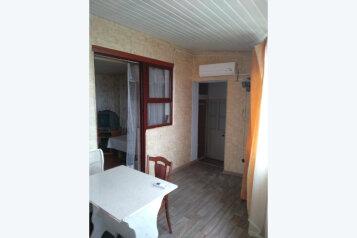 Двухэтажный дом под ключ на 4 человека, улица Гагарина, 33/5, Судак - Фотография 1
