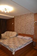 1-комн. квартира, 44 кв.м. на 4 человека, улица Северная Звезда, 7/1, Батайск - Фотография 1