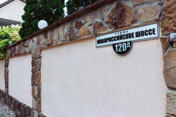 Гостевой дом, Новороссийское шоссе , 120д на 7 номеров - Фотография 1