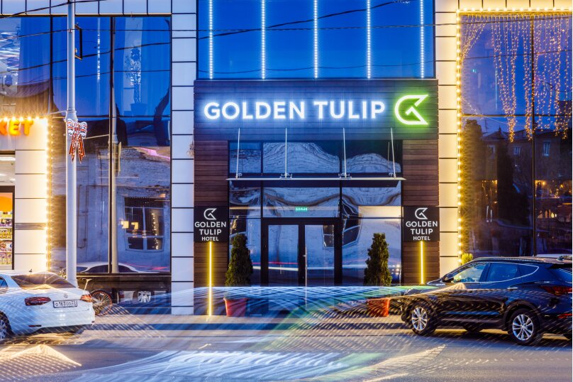 """Гостиница """"Golden Tulip Krasnodar"""", улица Суворова, 91 на 96 номеров - Фотография 2"""