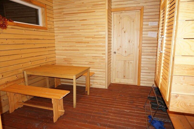 Коттедж №7, 120 кв.м. на 12 человек, 5 спален, Луговая , 7, поселок Запорожское - Фотография 5