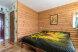 Двуспальный номер с раздельными кроватями:  Номер, 3-местный (2 основных + 1 доп), 1-комнатный - Фотография 22