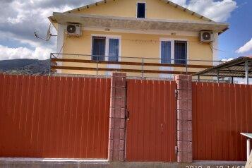 Жильё в Судаке. Двухкомнатный дом под ключ без хозяев, 70 кв.м. на 4 человека, Хале, 13, Судак - Фотография 1