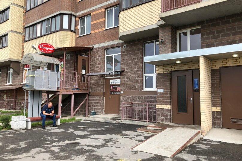 1-комн. квартира, 22 кв.м. на 2 человека, Воронцовский бульвар, 17, Санкт-Петербург - Фотография 1