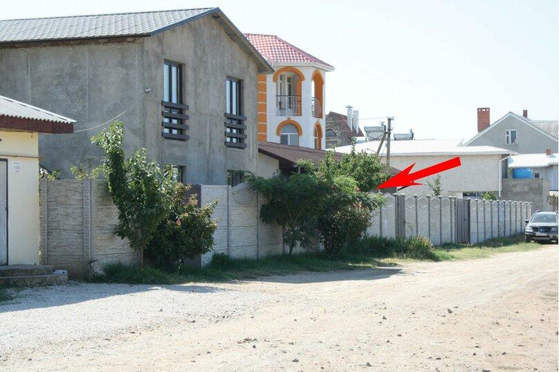 Трехкомнатный дом, Ясная, 544, Заозерное - Фотография 1