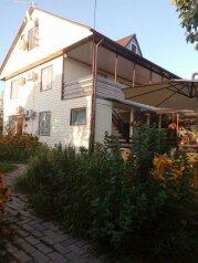 Гостевой дом, Гулия, 6А на 2 номера - Фотография 1