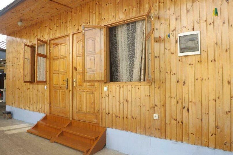 """Гостевой дом """"Ролан"""", с. Псырцха, Сухумское шоссе на 11 комнат - Фотография 32"""