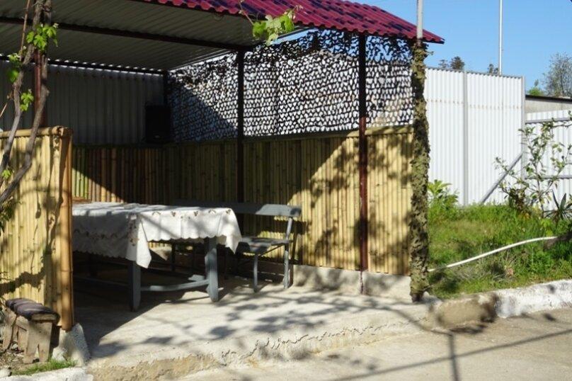 """Гостевой дом """"Ролан"""", с. Псырцха, Сухумское шоссе на 11 комнат - Фотография 3"""