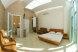 апартаменты с видом на бассейн:  Номер, Апартаменты, 5-местный (4 основных + 1 доп), 1-комнатный - Фотография 25