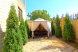 """Гостевой дом """"Rovados"""", Приморский переулок, 16 на 25 комнат - Фотография 6"""