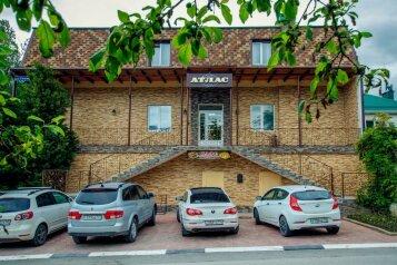 Отель , улица Гоголя, 17 на 42 номера - Фотография 1