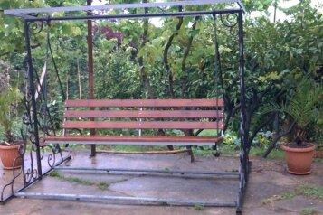 Этаж под-ключ , с. Псырцха, улица Братьев Джинджолия на 1 номер - Фотография 4