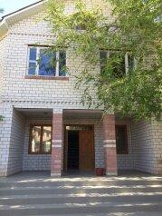 Гостевой дом, Приморская улица, 4 на 31 номер - Фотография 3