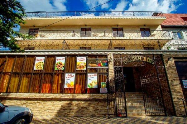 Отель , улица Шевченко, 32 на 20 номеров - Фотография 1