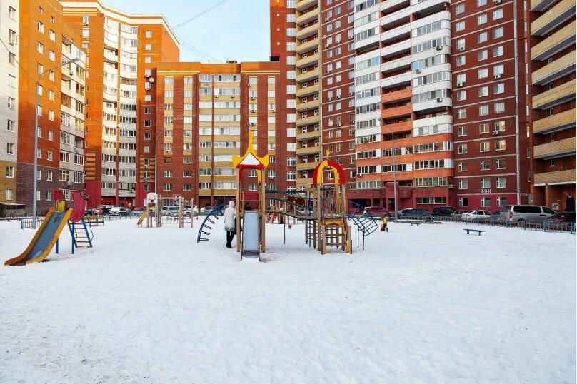 1-комн. квартира, 38 кв.м. на 4 человека, улица Чернышевского, 2Бк2, Тюмень - Фотография 8