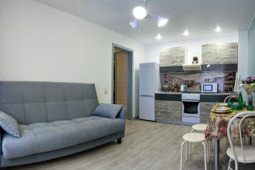 1-комн. квартира, 50 кв.м. на 6 человек, Солнечный проезд, 8к2, Тюмень - Фотография 4