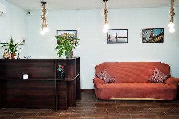 Мини-отель , улица Вакуленчука, 26 на 8 номеров - Фотография 1