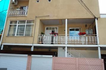 Гостевой дом , улица Просвещения, 173А на 8 номеров - Фотография 1