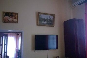 1-комн. квартира, 35 кв.м. на 4 человека, Караимская, 43, Евпатория - Фотография 2