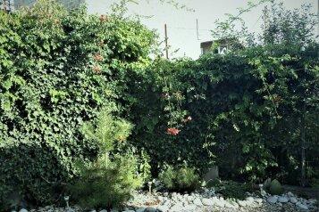Дом, 30 кв.м. на 5 человек, 1 спальня, Фёдоровская улица, 1/1, посёлок Любимовка, Севастополь - Фотография 4