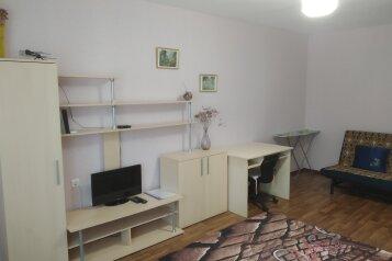 1-комн. квартира, 38 кв.м. на 4 человека, улица Валерия Гассия, 14, Краснодар - Фотография 2
