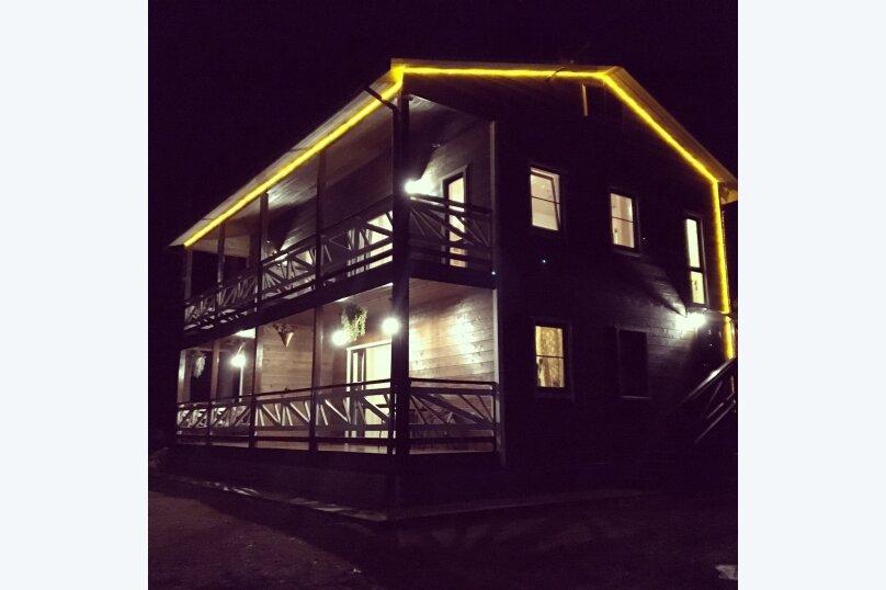 """Гостевой дом """"Pine Land"""", Суоярвская, 65 на 3 комнаты - Фотография 25"""
