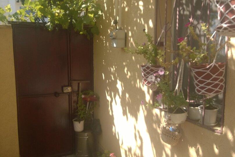 1-комн. квартира, 35 кв.м. на 4 человека, Караимская, 43, Евпатория - Фотография 15