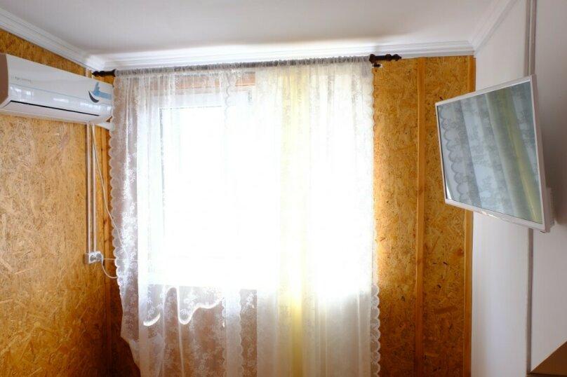 """Гостевой дом """"Астра"""", улица Апсны, 28 на 10 комнат - Фотография 10"""