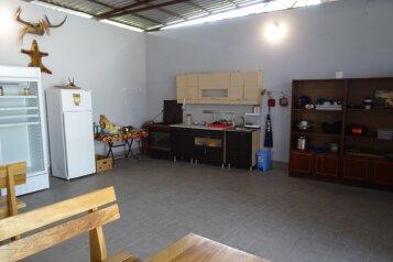 Гостевой дом, 1-й тупик улицы Адыгаа, 4 на 11 номеров - Фотография 3