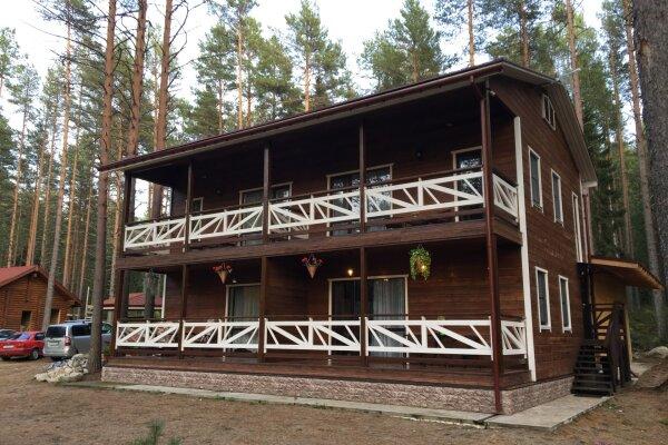 Гостевой дом, Суоярвская, 65 на 3 номера - Фотография 1