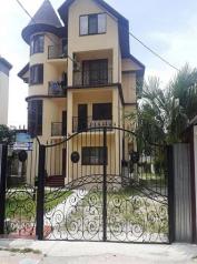 Гостевой дом , проспект Ардзинба, 138 на 24 номера - Фотография 1