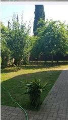 Гостевой дом, улица Возба, 17 на 5 номеров - Фотография 4