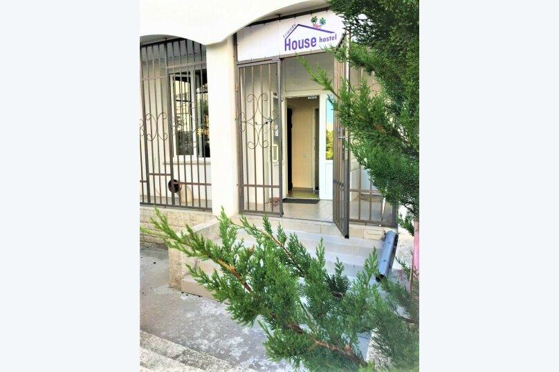 "Хостел ""Friends House Hostel"", улица Астана Кесаева, 10А на 18 номеров - Фотография 14"