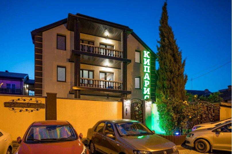 """Отель """"Кипарис"""", Черноморский переулок, 6 на 40 номеров - Фотография 6"""