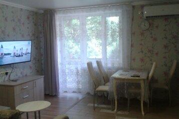 2-комн. квартира, 47 кв.м. на 4 человека, Балаклавская улица, 3, Севастополь - Фотография 1