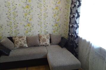 1-комн. квартира, 30 кв.м. на 3 человека, Циргвава, 15, Мирный - Фотография 2